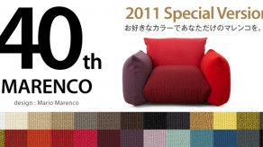 marenco40th_special_version