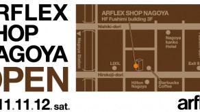arflex_shop_nagoya_open
