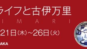 koimari_o_01