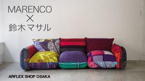2015_marenco_suzuki_ASO03