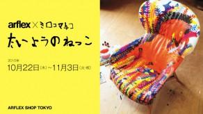 mirocomachiko_web_topix_600_400