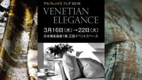 AF_TAKASHIMAYA_VE_710_440