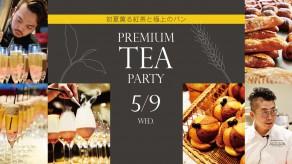 1804_TEA_OSAKA_1200_630