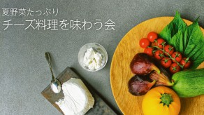 nagoya_cheese_1200x630